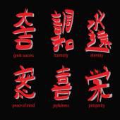 Insieme di vettore: kanji con traduzione
