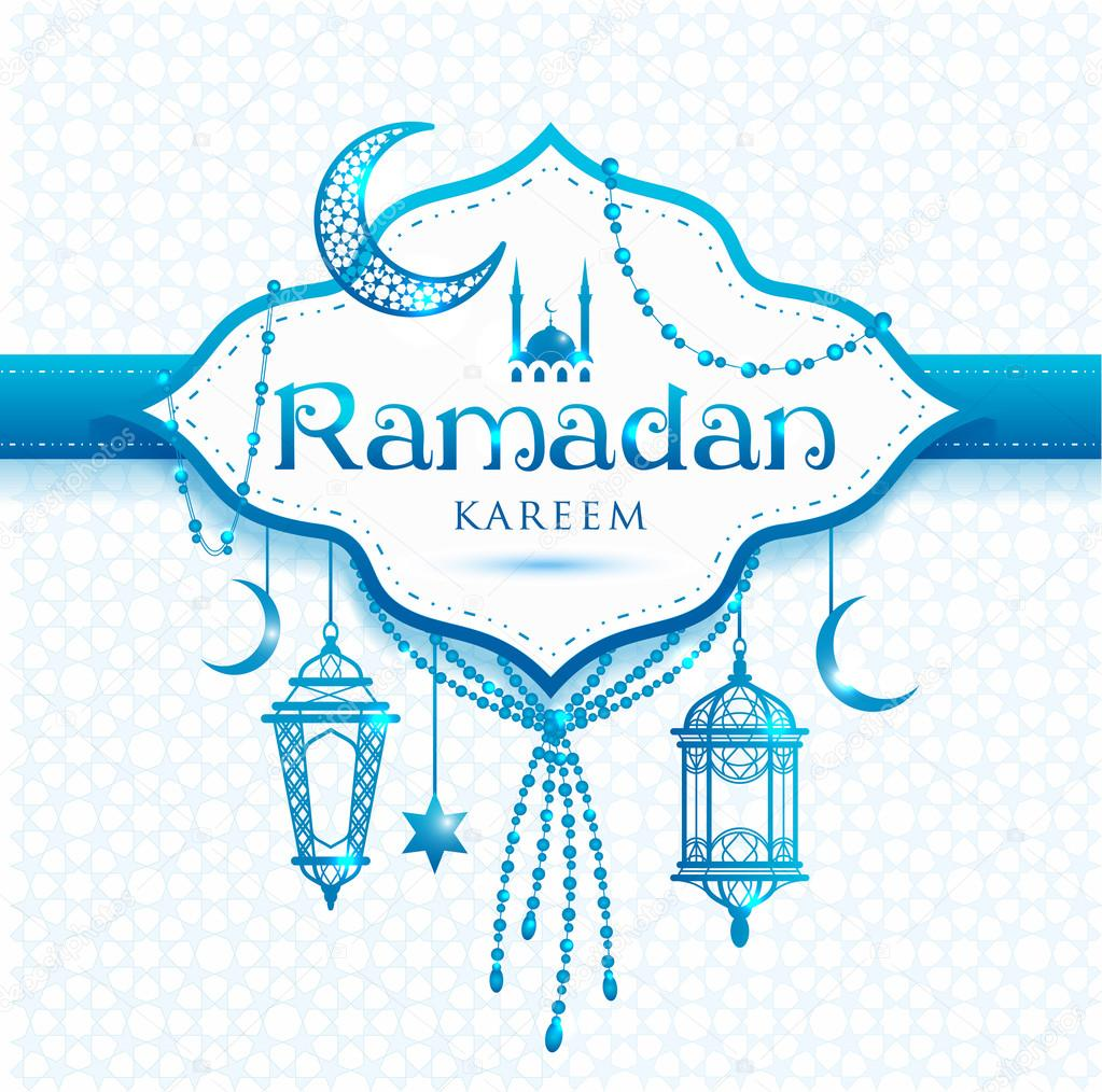 Ramadan Kareem frame