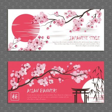 Japan Sakura Horizontal Banners Set