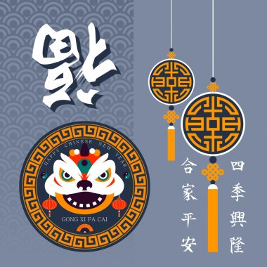 Vector Flat Icons Design about Logo Happy Chinese New Year in China Pattern Background. stock vector