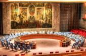 Rada bezpečnosti Organizace spojených národů sál