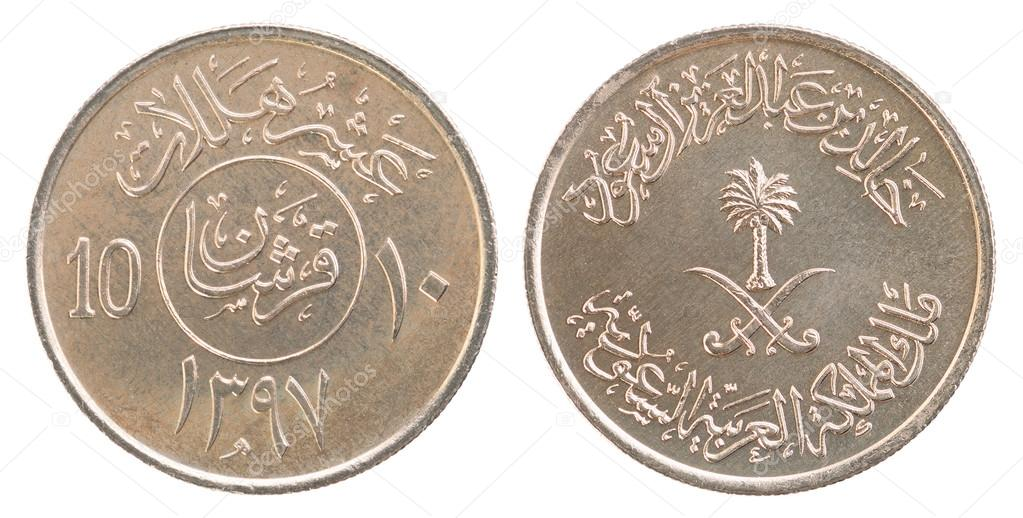 Saudi Arabien Münze Halal Stockfoto Andreylobachev 101227326