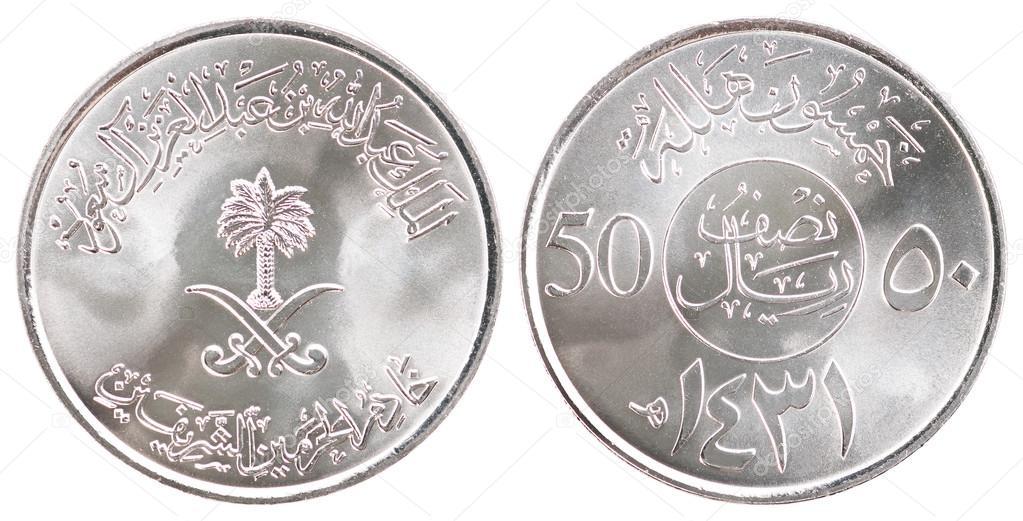 Saudi Arabien Münze Satz Stockfoto Andreylobachev 101227424