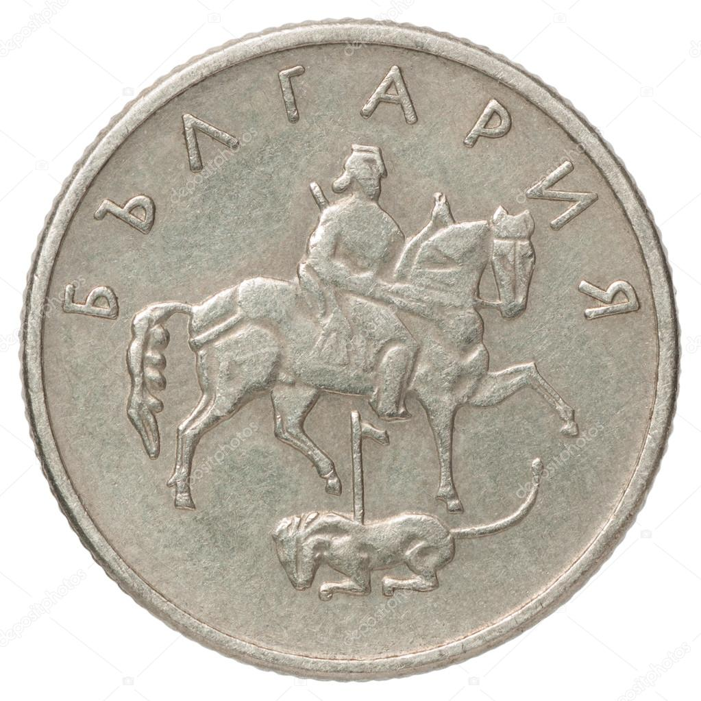 Bulgarische Stotinki Münze Stockfoto Andreylobachev 63800731