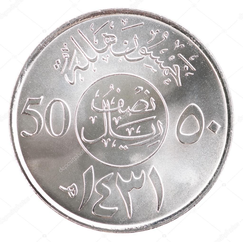 Saudi Arabien Münze Stockfoto Andreylobachev 97583660