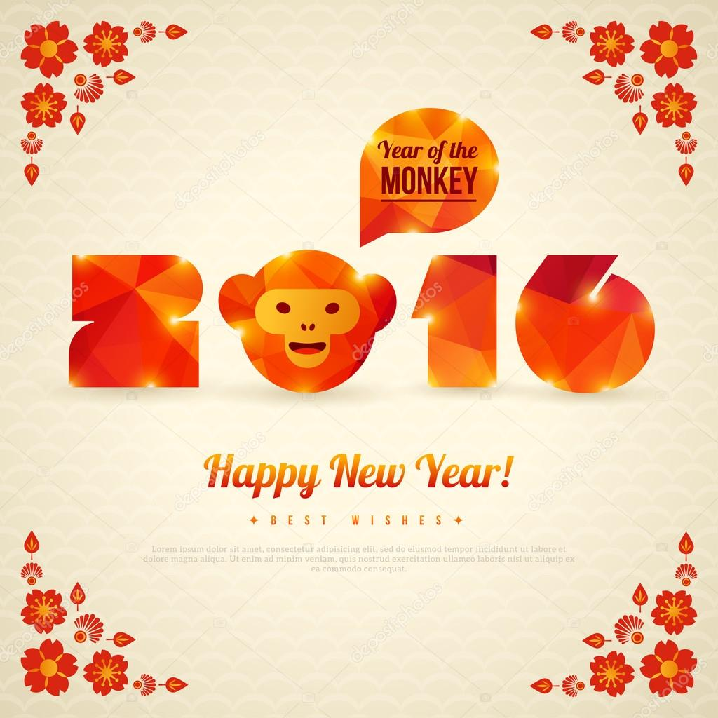 Happy New Year 2016 Greeting Card, Year of the Monkey.