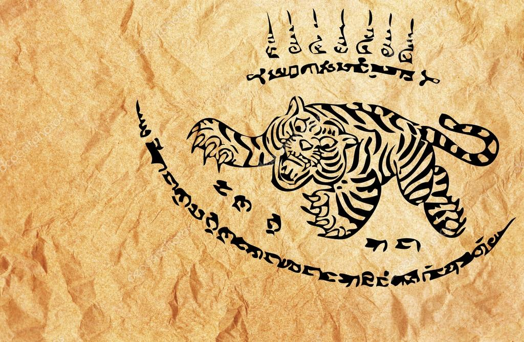 Asian style tiger– stock image
