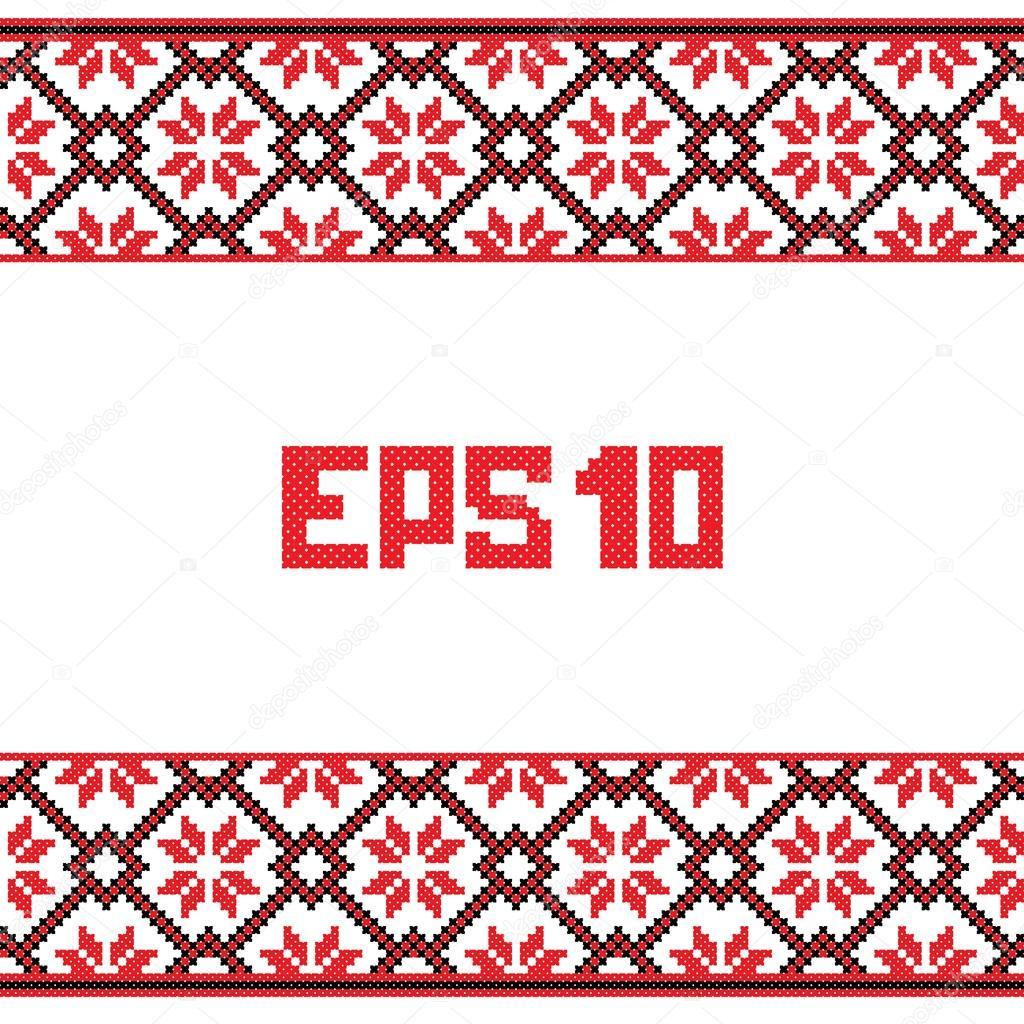 patrón de bordado popular tradicional — Vector de stock © dergriza ...