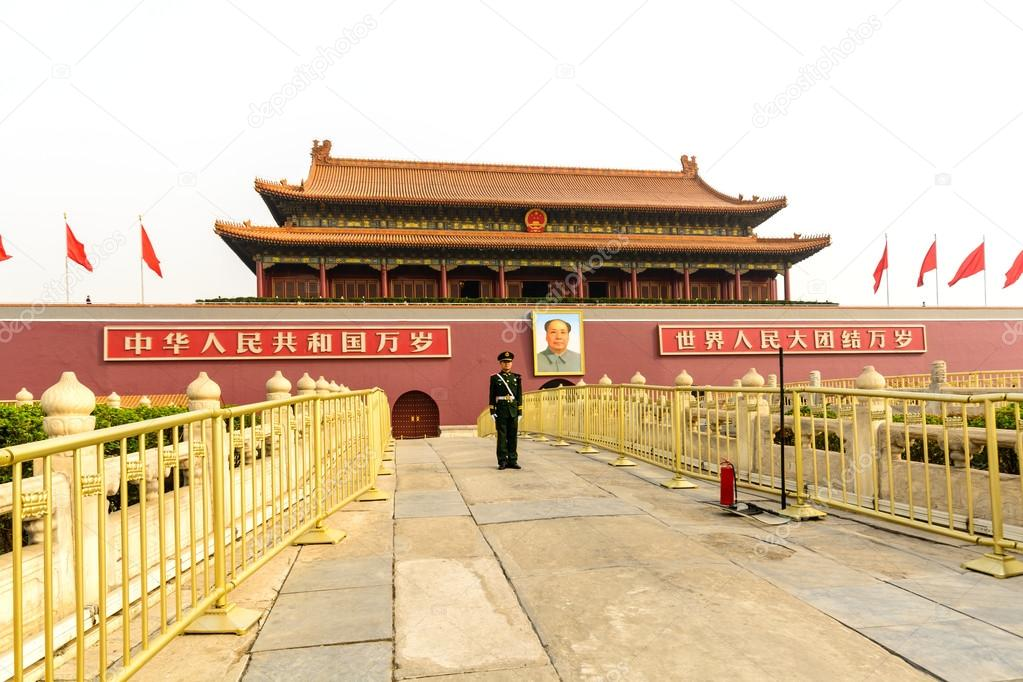 Beijing, China - March 30, 2015 : the Tiananmen Gate at the Tian