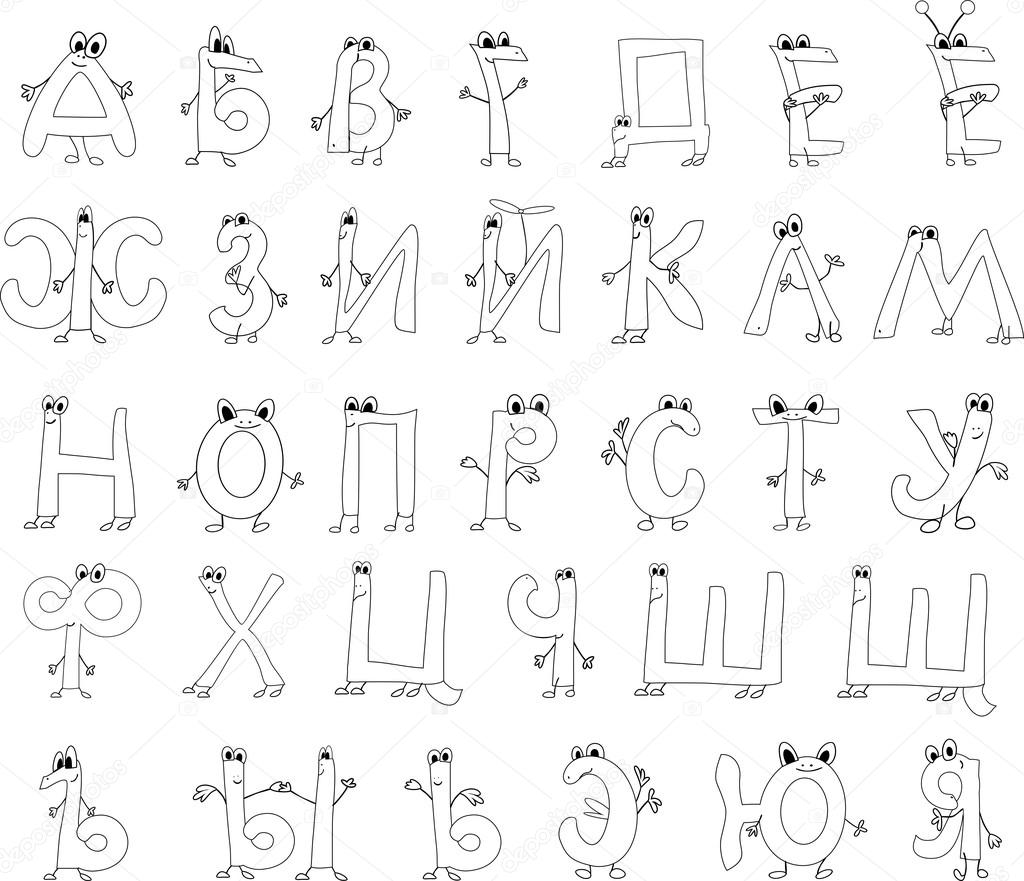 Coloring Page Funny Russian Alphabet Vector Image By C Mariaflaya Vector Stock 87947198