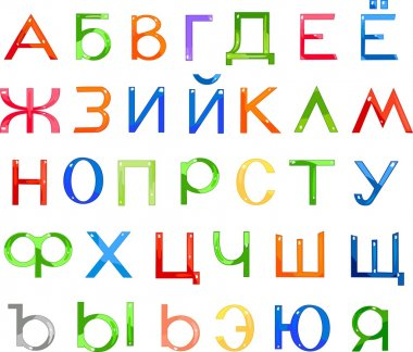colorful russian alphabet