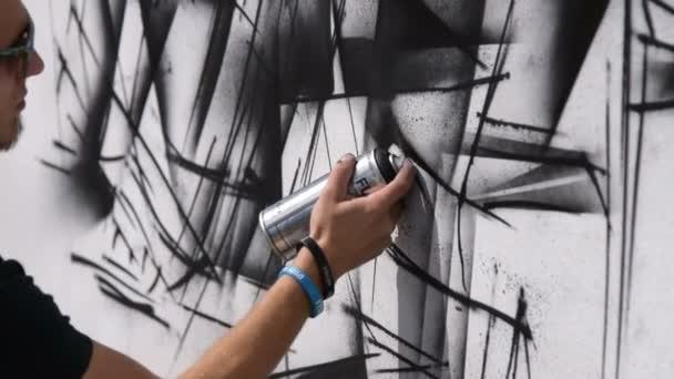 Graffiti drawing in the street