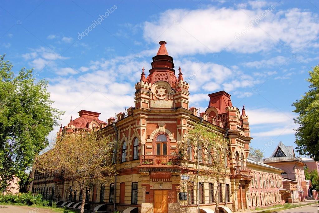 Building of the Irkutsk Regional Library, Siberia, Russia
