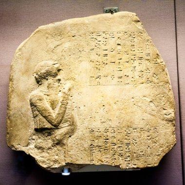 29. 07. 2015, LONDON, UK, BRITISH MUSEUM - The code of Hammurabi