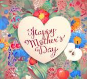 Boldog anyák napját betűkkel