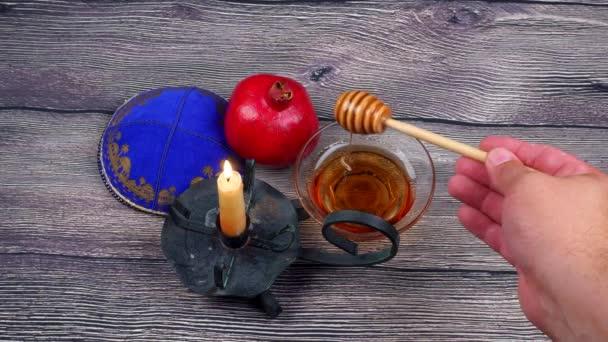 Gránátalma, az apple és a méz, a hagyományos étel a zsidó újév ünnepe, Ros Hashana