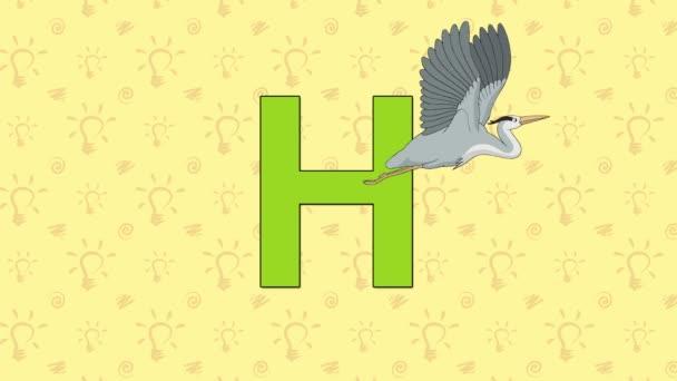 Heron. Anglická abeceda Zoo - písmeno H