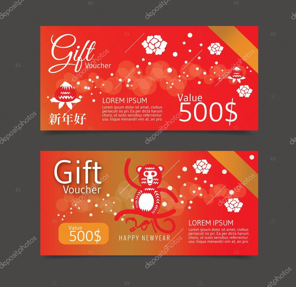 Chinese New Year Gift Voucher Red Card Stock Vector C Mangsaab