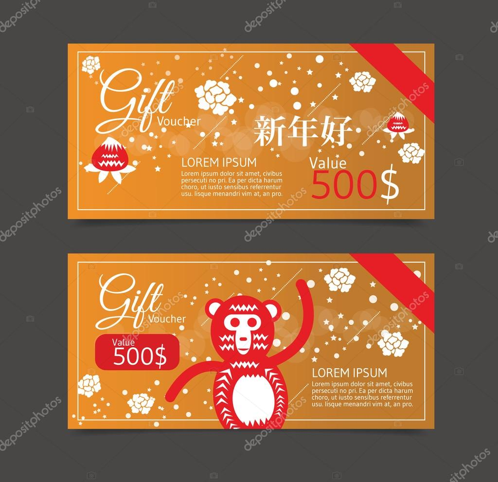 Chinese New Year Gift Voucher Golden Card Stock Vector
