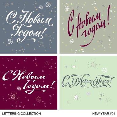 New Year greetings handmade set 1