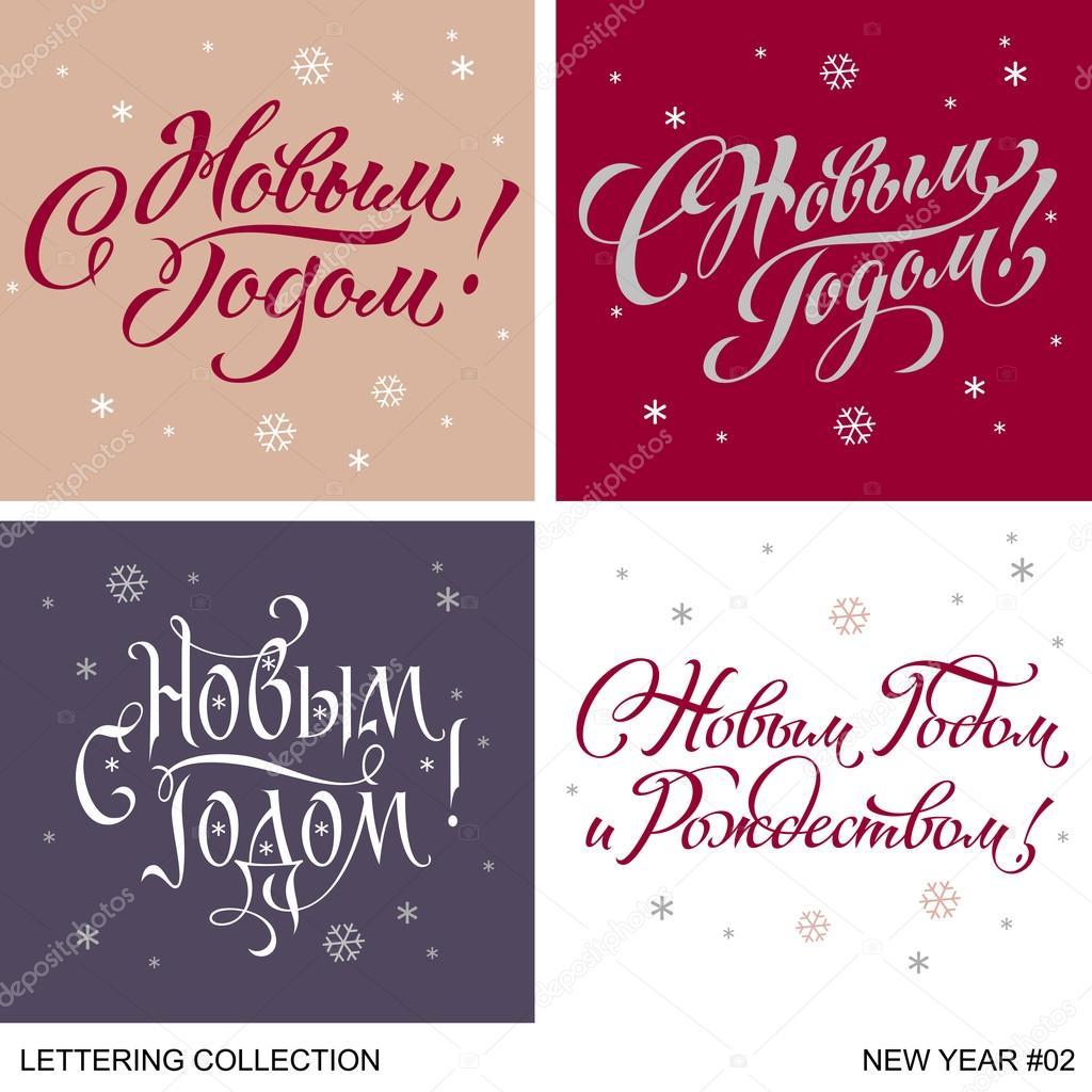 New Year greetings handmade set 2