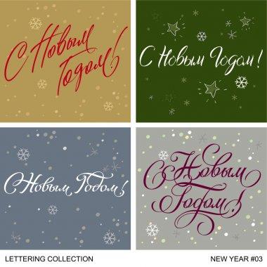 New Year greetings handmade set 3
