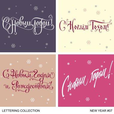New Year greetings handmade set 7