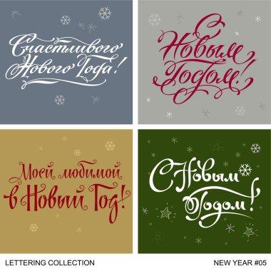 New Year greetings handmade set 5