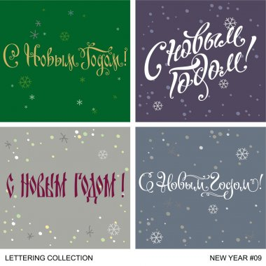 New Year greetings handmade set 9