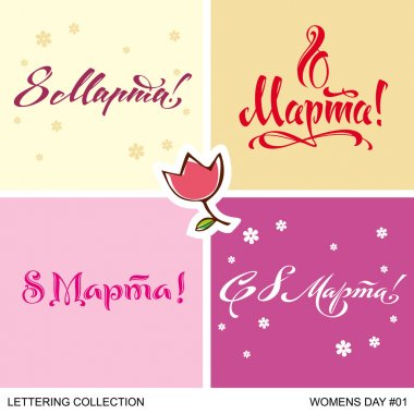 WOMENS DAY greetings hand lettering set 1 (vector)