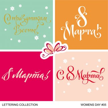 WOMENS DAY greetings hand lettering set 5 (vector)