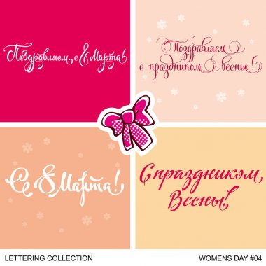 WOMENS DAY greetings hand lettering set 4 (vector)
