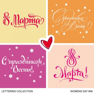 Womens day greetings hand lettering set 6 (vector)