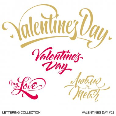 Valentine's Day. Set of Valentine's calligraphic headlines with hearts. Vector illustration.