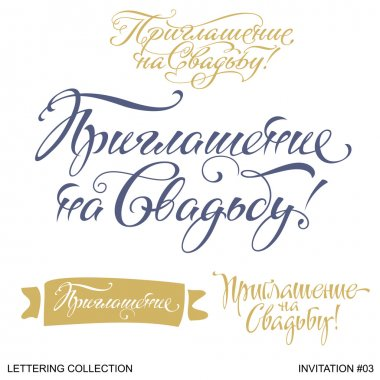 Invitation greetings hand lettering set 3 (vector)
