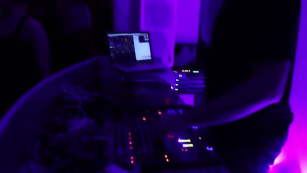 Tanzen Musizieren In Den Nightclub Dj Cool Partei Moderne Musik