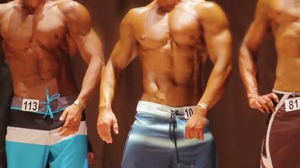 Сексуальная мышца мужчины