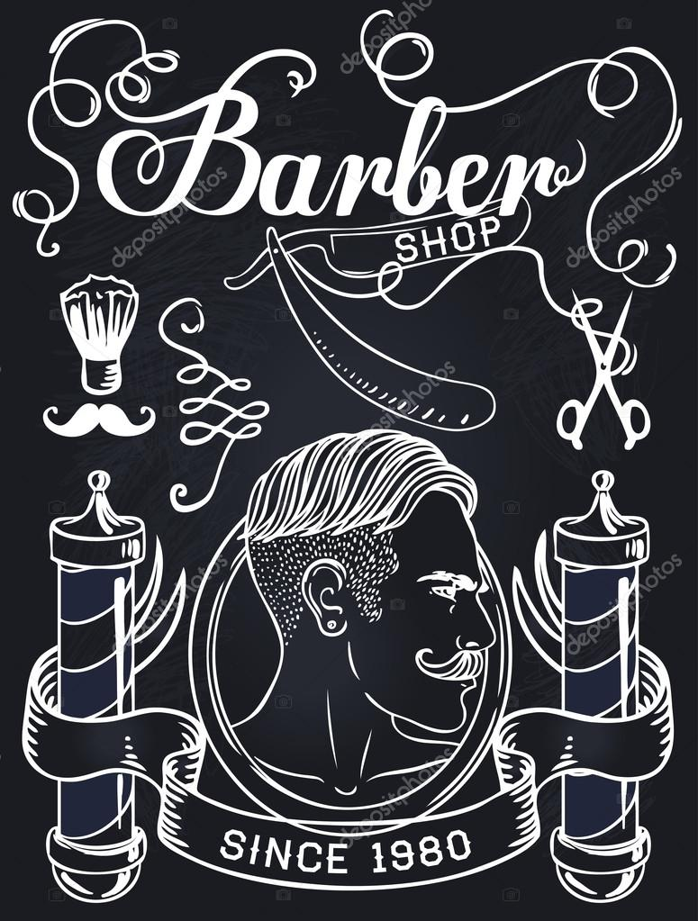 Hipster Barber Shop Business Card — Stock Vector © vgorbash #80165826