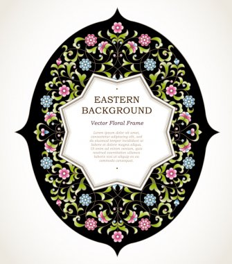 Floral frame for invitations, greeting cards