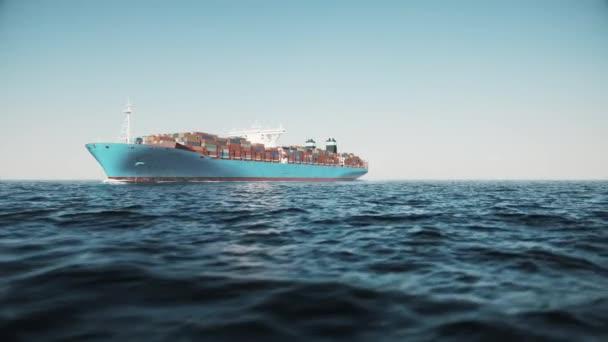 Behozatal és kivitel céljából konténert szállító konténerszállító hajó. Ultra nagy konténerszállító hajó