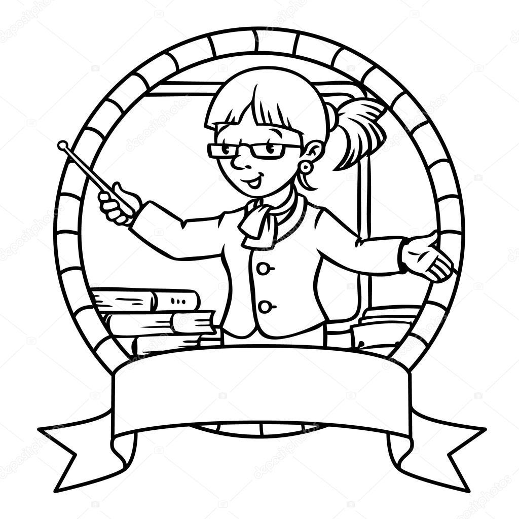 раскраска учитель смешные учитель раскраска или эмблема