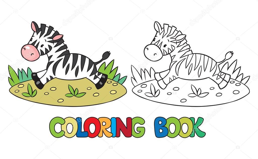 Küçük Zebra Boyama Kitabı Stok Vektör Passengerz 85960540