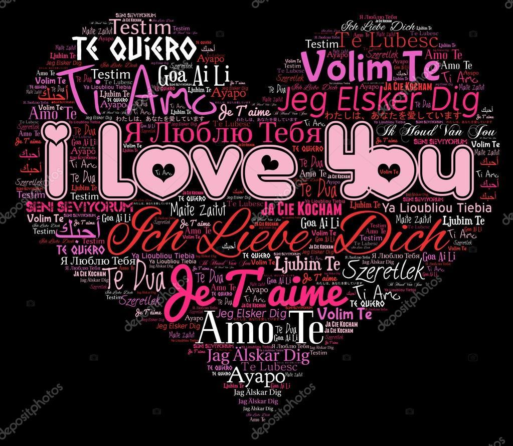 Картинка с надписями я тебя люблю на разных языках, безумно тебя