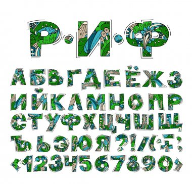 Decorative russian alphabet
