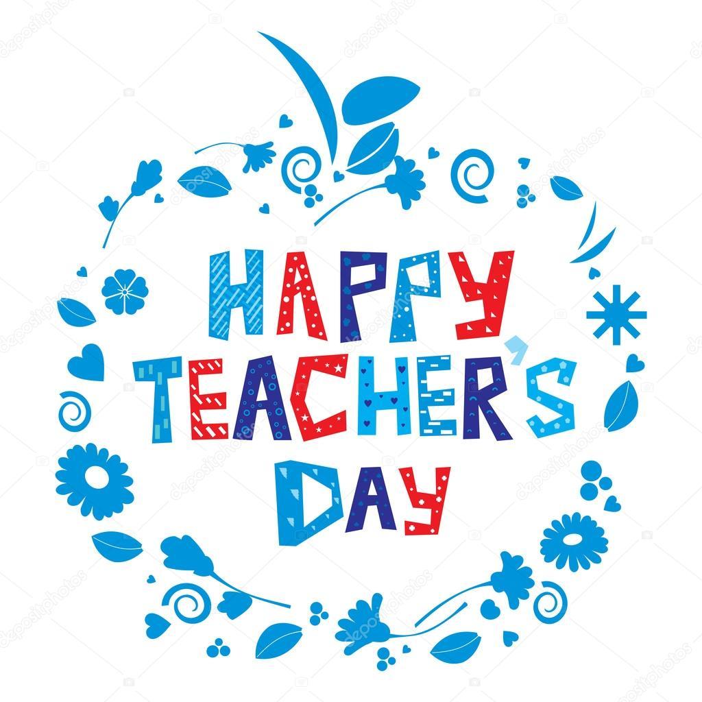 clipart teachers day - photo #49