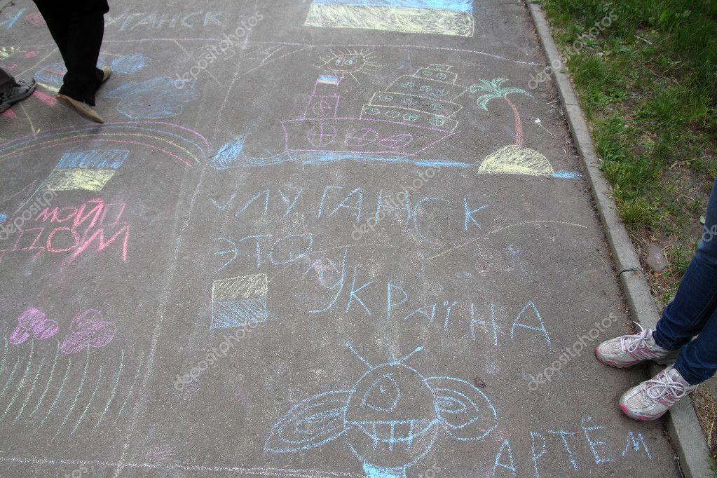 День защиты детей рисунки мелом