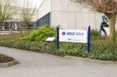 Herz- und Diabeteszentrum Nordrhein-Westfalen in Bad Oeynhaus