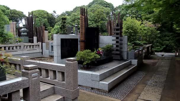 Temetkezési hely Kjokusin Karate Mas Oyama megalapítója. Tokyo. Japán.