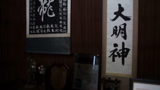 Kanku hieroglyfů. Hombu Dojo Kyokushin Karate. V Tokiu. Japonsko