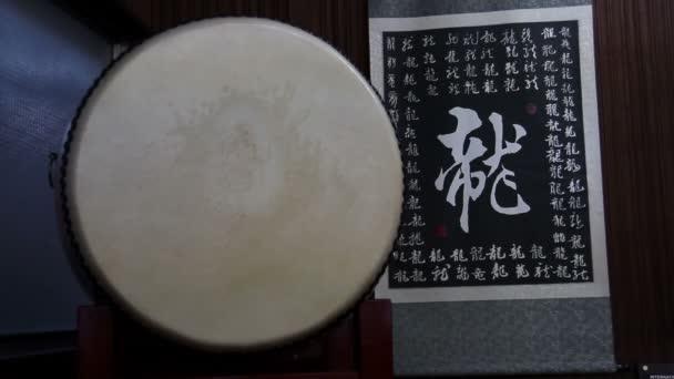 Hieroglifa Kjokusin Karate Mas Oyama Dojo. Tokyo. Japán